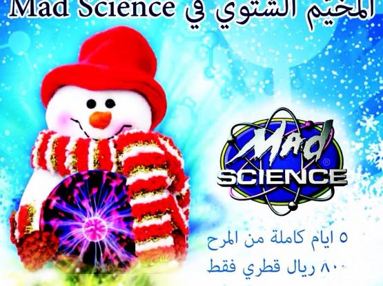 Mad Science Winter Camp For Kids