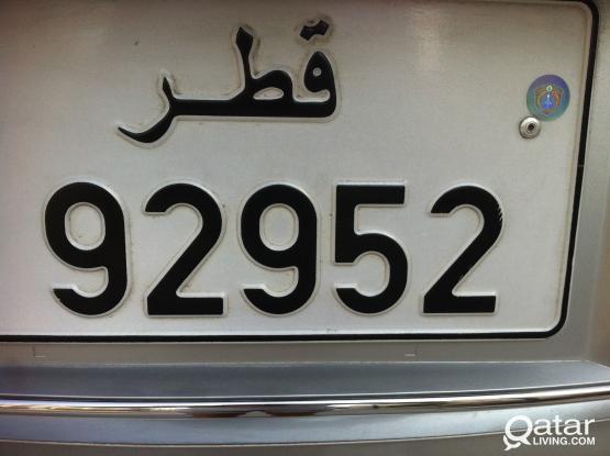 car plate moumayaz