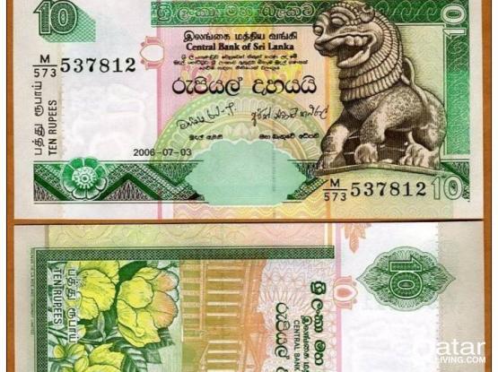 Sri Lankan Money Notes 10 Rupee