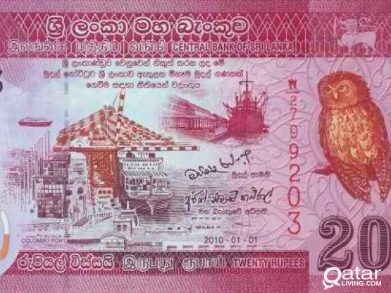 20 Rupees Money note