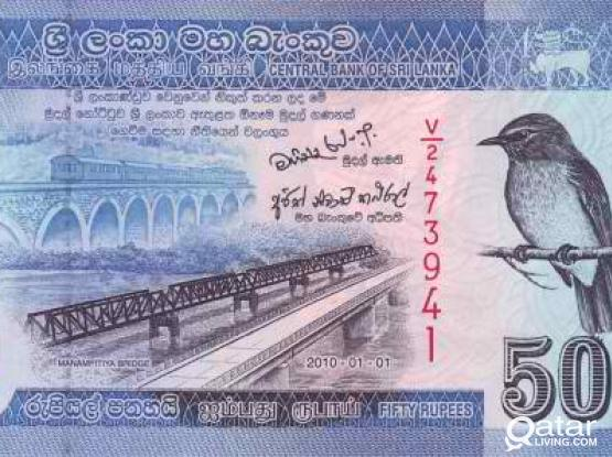50 Rupees Money Note