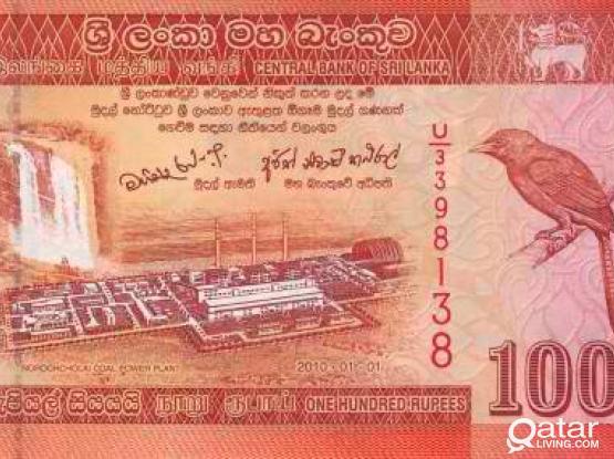 100 Rupee  Money note