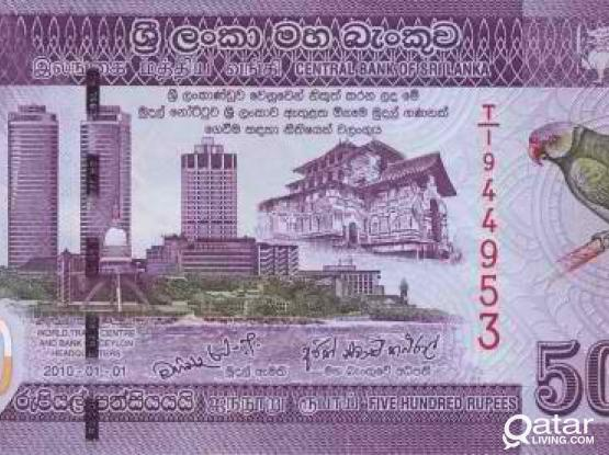 500 Rupees Money note