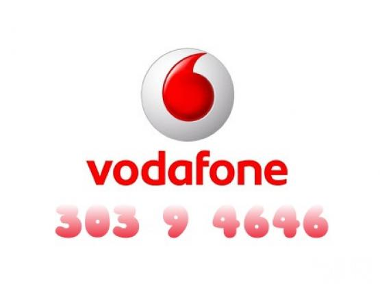 Vodafone Fancy no 303 9 4646