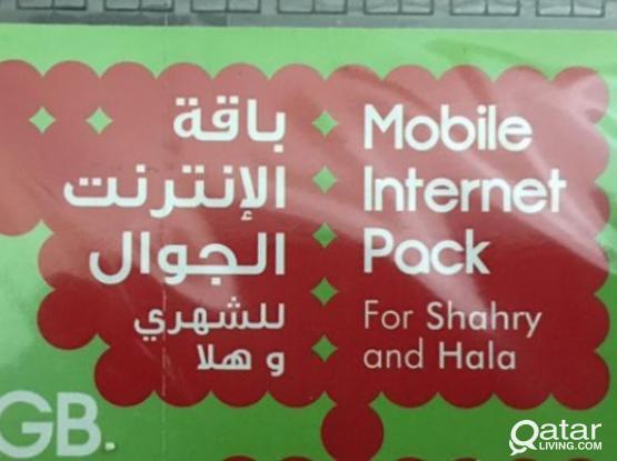 Ooredoo Internet Pack 15GB QAR200 for QAR175