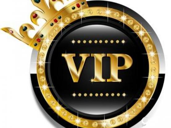 (776*776*) VIP Mobile Number