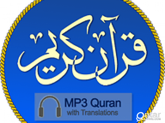 Free QURAN Pak Recitation\Tilawat Audio also with Urdu translation