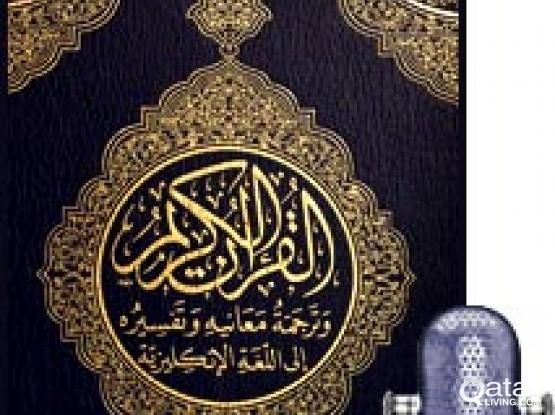 Free QURAN Pak Recitation Audio (also with or without Urdu translation)