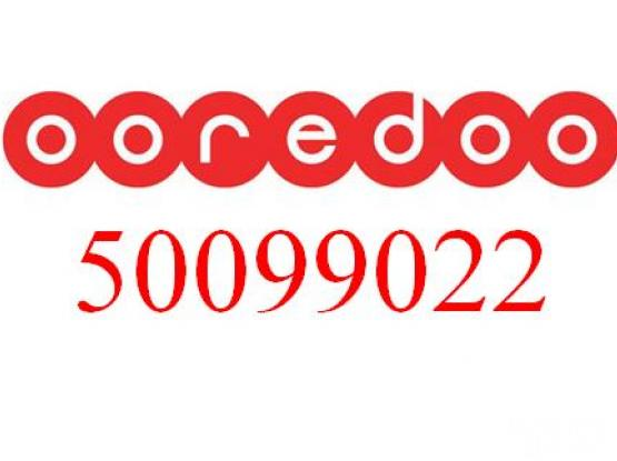 Ooredoo new mobil number 50099022