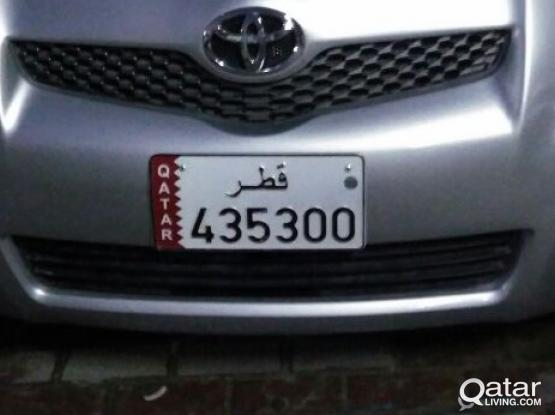 CAR NUMBER FOR SALE 43 53 00
