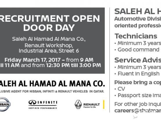 Al Mana Qatar Contact Number