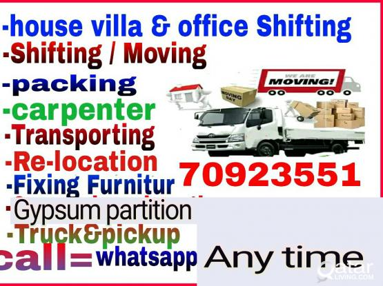 70923551We do less price  moving shifting  painting and carpentery work IKEA HOME CENTRE N
