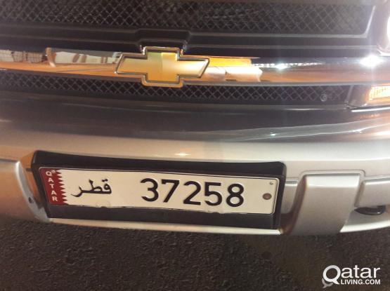 5 digit car plate