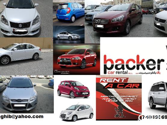 Rent a car with QAR.39/- per day