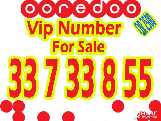 VIp Number For Sale 33 7 33 8 55