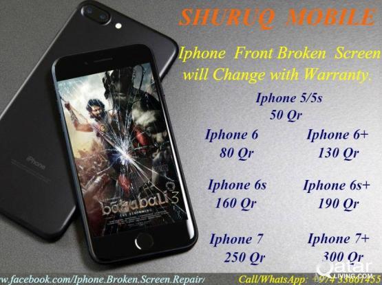 Iphone Front Broken Screen will Change with warran