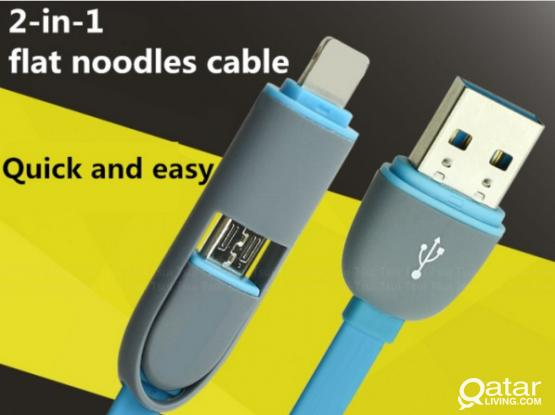 Charging Cable for Android and Apple Devices