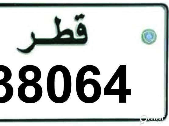 Car Plate Sale 38064