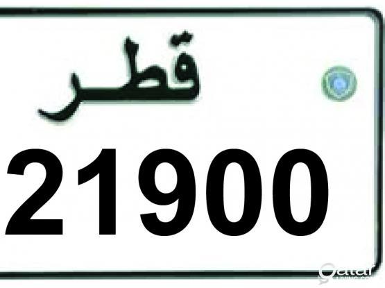 Plate #721900