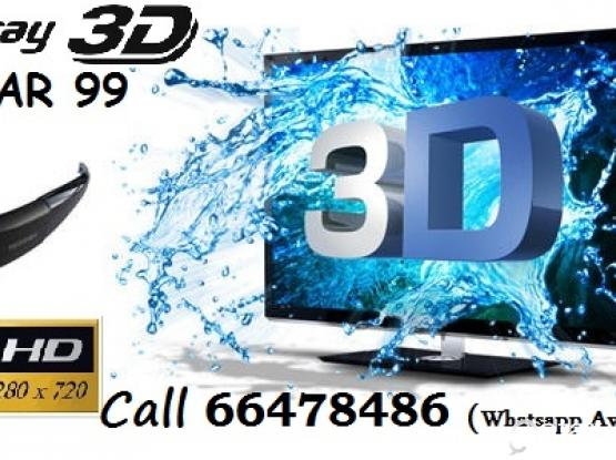 HIGH QUALITY 3D Blu-ray Movies for only QAR 85 plus FREE! 500 FULL HD Movies