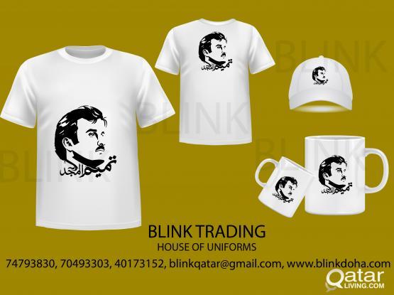 "T-Shirt, Cap and mug ""we support qatar"""