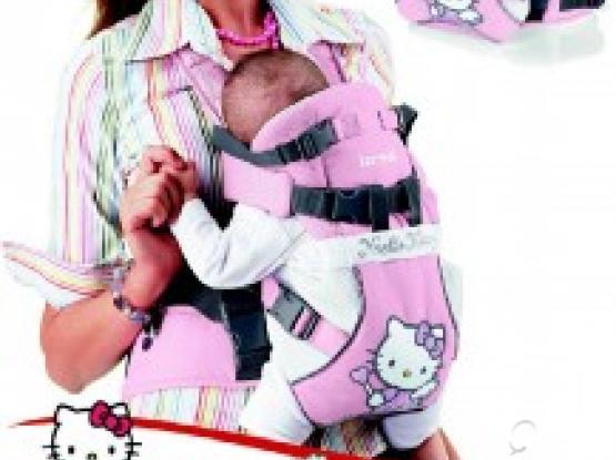 new baby carrybelt
