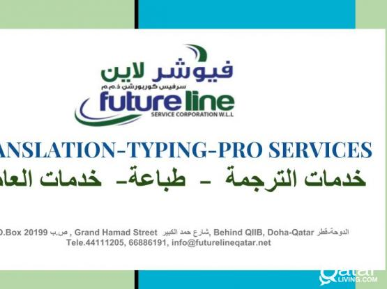 TRANSLATION-TYPING-PRO SERVICES