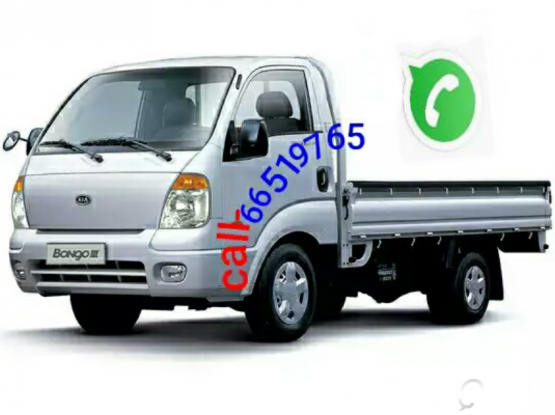 shifting moving Transporting services 66519765
