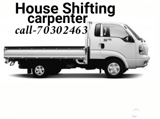 House shifting and moving plz call me 70302463