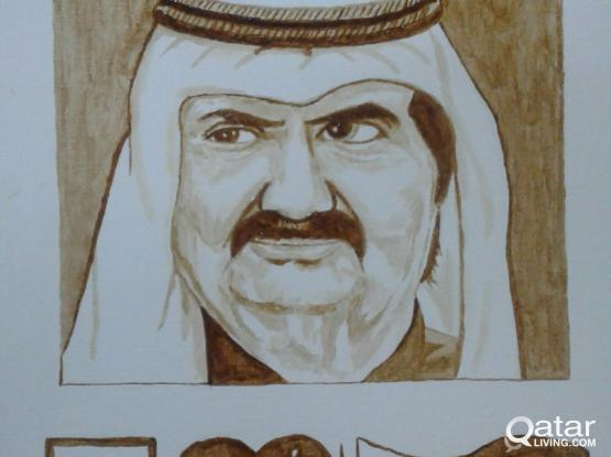 Original Portrait of Emir Hamad bin Khalifa Al Thani - Painted using Coffee