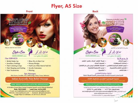 Indian Ayurvedic massage and spa available For Ladies - Al Wakra