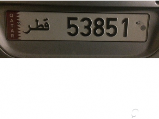 Five digit plate number for sale