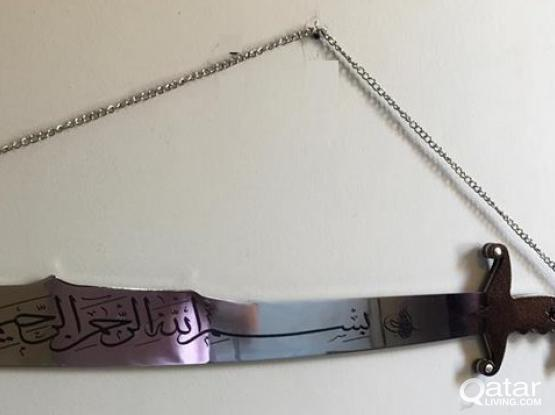 Real Stamped Turkish Sword  3 - 4 Kg