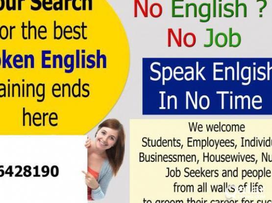 Spoken English and Grammar, Computer Education ( Home Tutor )