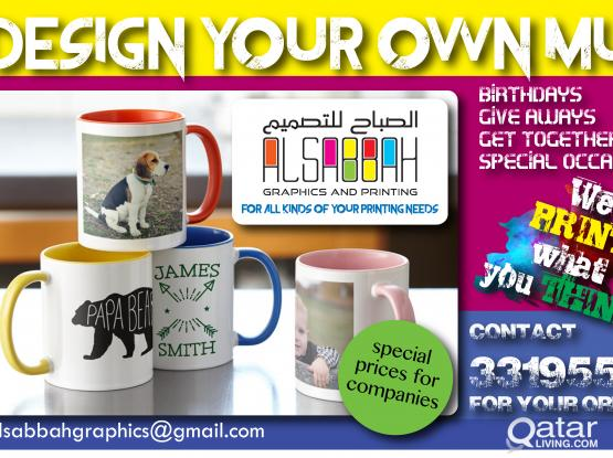 Mugs with your OWN design