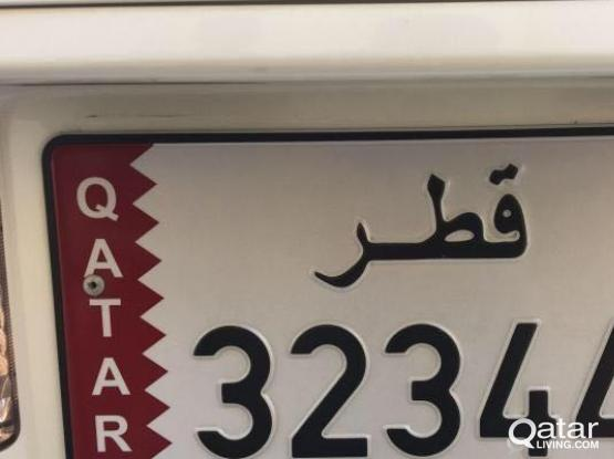 car numberplate for sale