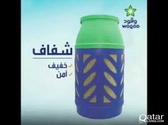 SHAFAF plastic new  gas cylinder full WITH sealed (325)qr