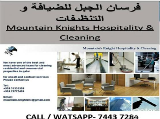 CONSTRUCTION CLEANING SERVICES CALL / 31335599