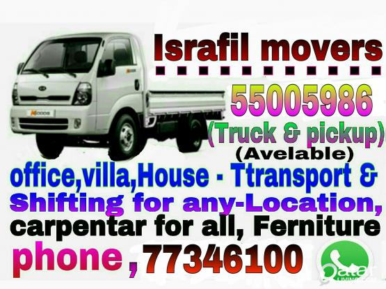 Low price , we do home, villa office moving / shifting. we are expert call. 77346100.