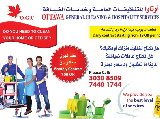 LADIES and Men Cleaners