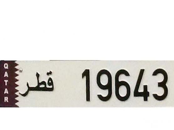 1964-3 Birth Year Fancy Plate Number