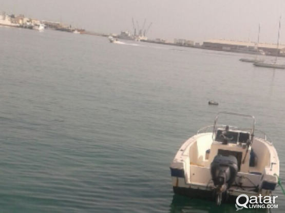Fishing Trips / Boat For Rent