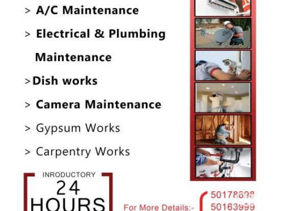 24 Hours Maintenance Service Available