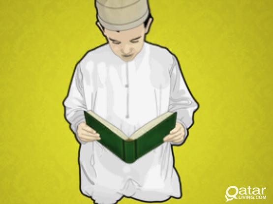Learn Quran and Urdu