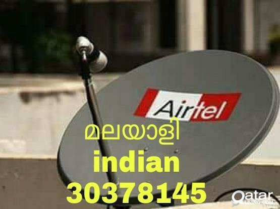 AIRTEL SATELLITE HD DISH RECEIVER SALE  INSTALING mob:30378145