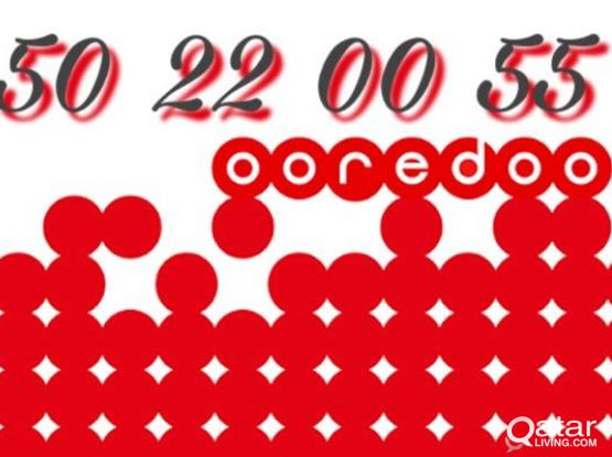 Ooredoo for sale