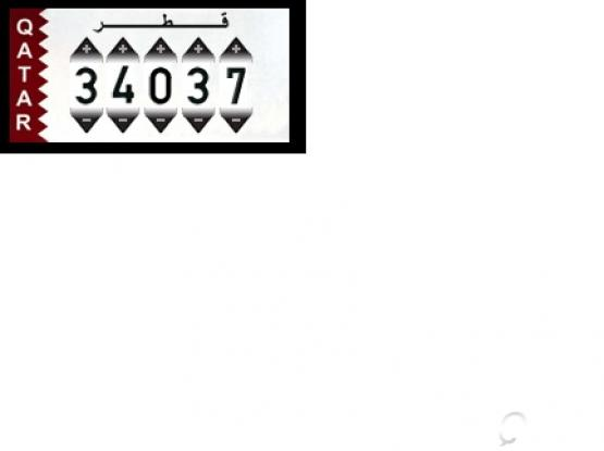 5 digit Number Plate