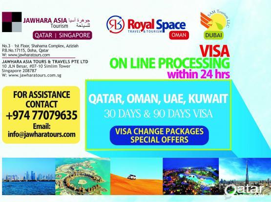Qatar    Oman Visit Visa