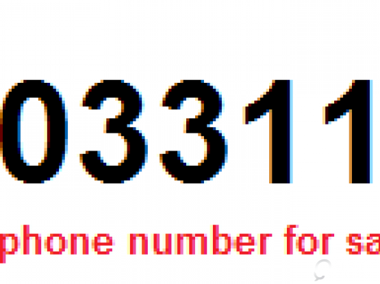 Nice Mobile Number 70331180