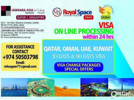 30&90 DAYS TOURIST VISA - OMAN,QATAR AND UAE